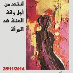 poster_woman_2014