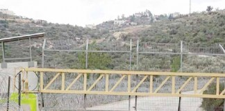 West Bank: Israeli Forces Close al-Jesser Road Between Ras Karkar and Deir Ibzaigh Villages.