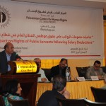 "PCHR Organizes Workshop Titled ""Impact of Salaries' Deductions on Rights of Public Servants in the Gaza Strip"""