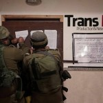 PCHR Condemns Israeli Forces' Closure of 3 Media Companies in West Bank