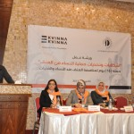 """In Presence of Her Excellency Minister of Women's Affairs Dr. Haifa Al-Agha and Active Participation of Women's and Human Rights Civil Society Organizations, PCHR's Women's Unit Organizes Workshop Titled as, """"Protecting Women From Violence: Challenges and Problems"""""""