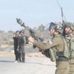 Weekly Report On Israeli Human Rights Violations in the Occupied Palestinian Territory (11- 17 January 2018)