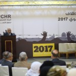 PCHR Launches Its 2017 Annual Report