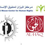 Palestinian Human Rights Organisations Submit File to ICC Prosecutor: Investigate and Prosecute Pillage, Appropriation and Destruction of Palestinian Natural Resources