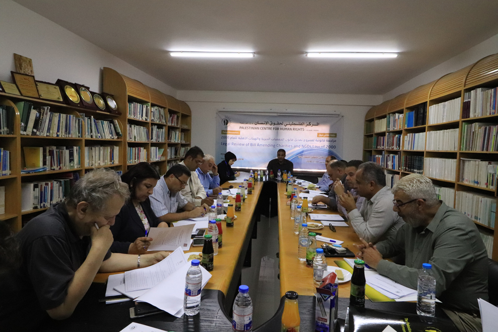 """PCHR Organizes Panel Discussion on """"Legal Review of Draft"""