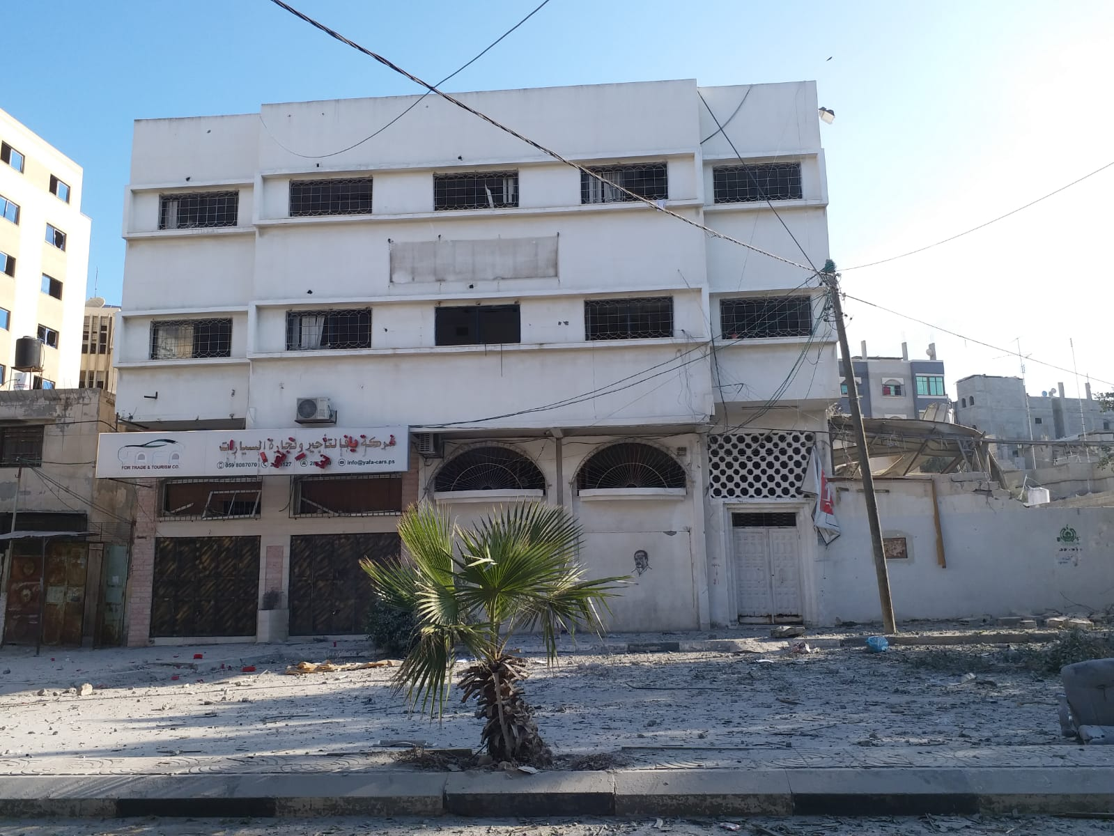 the former head office of the Palestinian Center for Human Rights (PCHR) Photos by: PCHR Field Workers