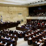 PCHR Strongly Condemns Israeli Knesset's Approval ofthe first preliminary reading of Bill to expel families of Palestinians involved in attacks