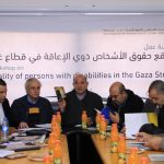 """PCHR Holds Workshop Titled """"Rights of Persons with Disabilities in Gaza Strip"""""""