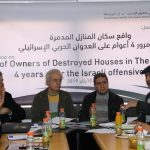"""PCHR Organizes Workshop Titled as """"Reality of Owners of Houses Destroyed in the Gaza Strip 4 Years after the Israeli Offensive"""""""