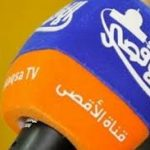 """PCHR Condemns Israeli Prime Minister's Declaration of al-Aqsa TV as """"Terrorist Organization,"""" Paving the Way for Targeting Journalists and Media Professionals"""