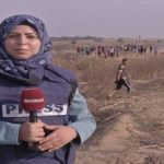 Journalist Hajar Harb's Trial: PCHR Appeals Gaza Judiciary to Uphold the Freedom of Press
