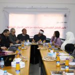 """Women's Unit Holds Panel Discussion titled as """"Palestinian Child Law and Aligning it with Personal Status Law"""""""
