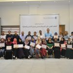 "With Participation of 12 Grassroots Organizations Active in Gaza Strip, PCHR Concludes Training Course on ""Gender-Based Violence Issues and Means of Intervention and Protection"""
