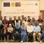 "PCHR Concludes First Training Course in ""Human Rights and Mechanisms to Promote Right to Health"""