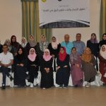 "PCHR Concludes Third and Fourth Training Courses in the Field of ""Human Rights and Mechanisms to Promote Right to Health"""