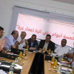 """PCHR Organizes Workshop Titled """"Five Years After the UN Gaza Reconstruction Mechanism"""""""