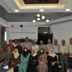 """PCHR Concludes Fifth Training Course in """"Human Rights and Mechanisms to Promote Right to Health"""""""