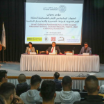 """PCHR Participates in Conference on """"Collective Punishment in oPt"""""""