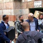 Efforts to Create Jewish Majority in occupied East Jerusalem: PCHR Condemns IOF Closure of Palestinian Official Institutions and Calls upon International Community to Intervene Immediately