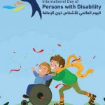 International Day of Persons with Disabilities: Persons with Disabilities' Rights Victimized in the oPt