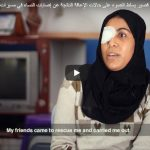 Short video highlights cases of disabilities caused by IOF attacks on female participants at GMR