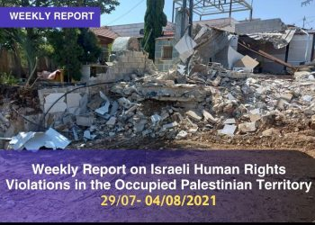 Weekly Report on Israeli Human Rights Violations in the Occupied Palestinian Territory (29 July – 04 August 2021)