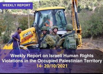 Weekly Report on Israeli Human Rights Violations in the Occupied Palestinian Territory (14 – 20 October 2021)